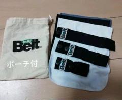 "Thumbnail of ""値下げ!マタニティ用Belt ベリーベルトセット"""