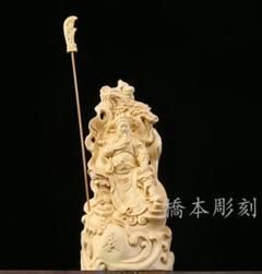 "Thumbnail of ""忠義関公 木の手彫り極上品  精密細工 木彫仏教"""