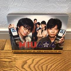"Thumbnail of ""MIU404-ディレクターズカット版- DVD-BOX〈6枚組〉"""