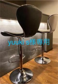 "Thumbnail of ""yuuki s様専用ページ"""