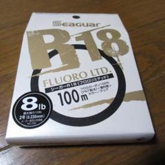 """Thumbnail of """"クレハシーガー R18 フロロリミテッド100m 8ポンド"""""""