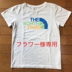 """Thumbnail of """"【フラワー様専用】ノースフェイス キッズ Tシャツ(サイズ140)"""""""