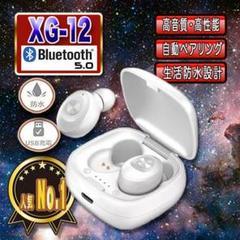 "Thumbnail of ""Bluetoothイヤフォン XG12 白 ホワイト ワイヤレス 最新 高品質"""