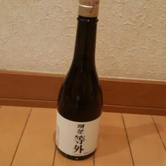"Thumbnail of ""新品未使用未開封獺祭等外720ml 日本酒"""
