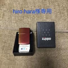 "Thumbnail of ""zippo"""