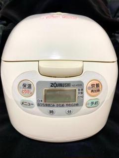 """Thumbnail of """"日本製象印マイコン炊飯器2000年製NS-KE05型3合用"""""""