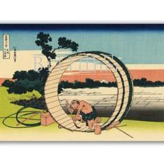 """Thumbnail of """"『冨嶽三十六景』インテリア雑貨-アンティーク 雑貨-ブリキ看板8"""""""