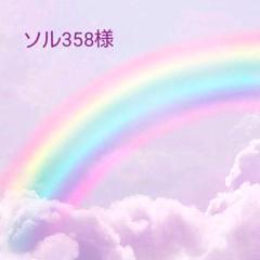 """Thumbnail of """"トランクス M 2枚組 メンズ モノトーンチェック パンツ"""""""