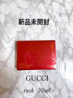 "Thumbnail of ""新品未開封 GUCCI  rush   50ml  オードトワレ"""