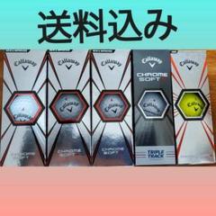 "Thumbnail of ""新品ゴルフボール Gallaway chrome soft X"""