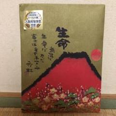 """Thumbnail of """"昆布の佃煮"""""""
