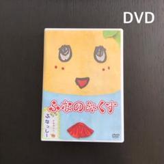 """Thumbnail of """"ふなっしーDVD ふなのみくす"""""""