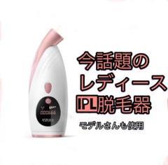 "Thumbnail of ""SALE★今話題のレディース IPL脱毛器#U87"""