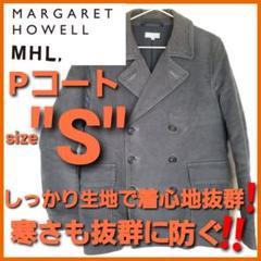 """Thumbnail of """"MARGARET HOWELLマーガレット・ハウエル✨定番  Pコート厚地‼️"""""""