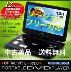 "Thumbnail of ""◆GIGA DRIVE/12.1型/リージョンフリー対応/VS-GD121/黒"""