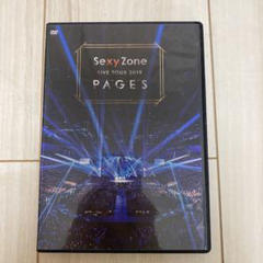 """Thumbnail of """"Sexy Zone/Sexy Zone LIVE TOUR 2019 PAGE…"""""""