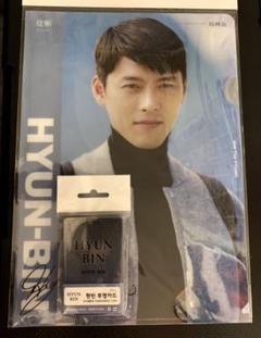 "Thumbnail of ""韓流俳優 ヒョンビン 愛の不時着 クリアファイル+透明カードセット"""