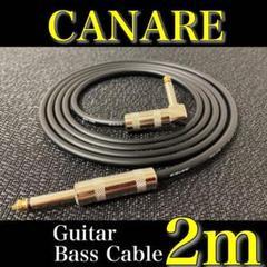 """Thumbnail of """"【新品】CANARE L-4E6S ギター/ベース シールド 2m ブラック"""""""