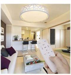 "Thumbnail of ""シーリングライト 6畳 調光・調色 直径38cmLEDリビングライト 寝室用"""