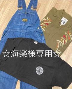 "Thumbnail of ""☆海楽様専用☆"""