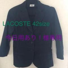 """Thumbnail of """"LACOSTE ラコステ テーラードジャケット 42 L〜XL 七分袖"""""""