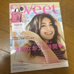 "Thumbnail of ""sweet 7月号 雑誌のみ"""