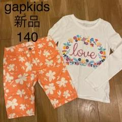 "Thumbnail of ""新品 GAP KIDS おまとめ2点 140"""