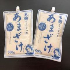 """Thumbnail of """"米麹からつくった あまざけ 500g  2袋"""""""