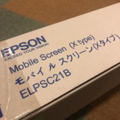 """Thumbnail of """"EPSON ELPSC21B"""""""