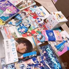 """Thumbnail of """"でんぱ組.inc まとめ売り"""""""