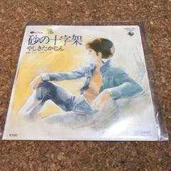 """Thumbnail of """"砂の十字架 レコード ガンダム"""""""