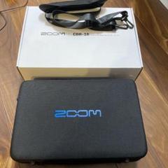 "Thumbnail of ""ZOOM CBR-16  R16 R24 V6 キャリングバッグ"""