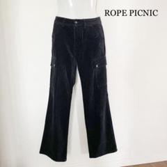 """Thumbnail of """"ROPE PICNIC ロペピクニック ベロア カーゴパンツ ブラック"""""""