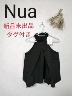 "Thumbnail of ""【新品未使用品(タグ付き)】Nua ヌア ホルターネック カットソー"""
