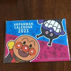 "Thumbnail of ""未使用、2021年、アンパンマン 、壁掛けカレンダー"""