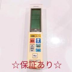 "Thumbnail of ""531 エアコン リモコン 日立 RAR-6J1"""