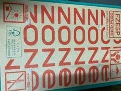 """Thumbnail of """"ZONE みどり マッドハッカー 500ml×24 1ケース"""""""