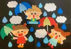 "Thumbnail of ""壁面☆梅雨 5月 6月 保育園 幼稚園"""