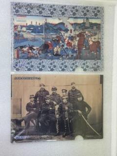 "Thumbnail of ""五稜郭タワー  戊辰戦争終結150周年記念 クリアファイル"""