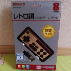 """Thumbnail of """"iBUFFALO BGCFC801RDA"""""""