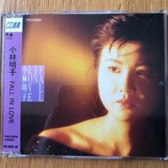 "Thumbnail of ""小林明子 FALL I N LOVE 中古CD"""