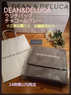 """Thumbnail of """"DEAN&DELUCA ディーン&デルーカ☆ランチバッグ グレー 保冷バッグ"""""""