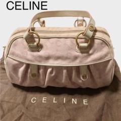 """Thumbnail of """"Celine セリーヌ Cマカダム キャンバス ミニボストンバッグ キャンバス"""""""