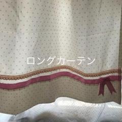 "Thumbnail of ""カーテン リボン"""