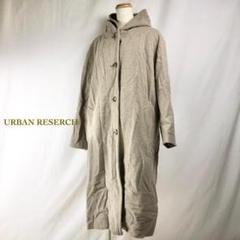 "Thumbnail of ""URBAN RESEARCH アーバンリサーチ フーディーコート ベージュ"""