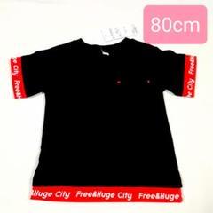 "Thumbnail of ""新品 半袖 Tシャツ 黒 80"""