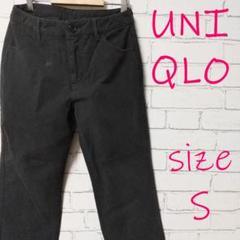 """Thumbnail of """"UNIQLO ユニクロ チノパン ブラック Sサイズ 定番 アイテム"""""""