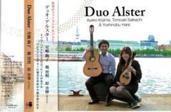 Duo Alster/デュオ アルスター(マンドリン&ギター)
