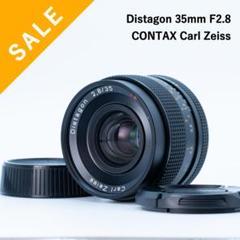 "Thumbnail of ""お得品!スナップに!CONTAX Distagon 35mm F2.8 AEJ"""