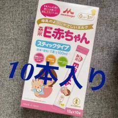 """Thumbnail of """"粉ミルク 森永 E赤ちゃん"""""""